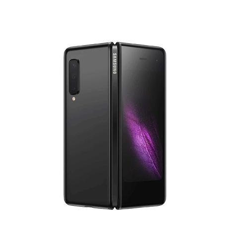 Samsung Galaxy Fold Mobile price in Chennai, hyderabad