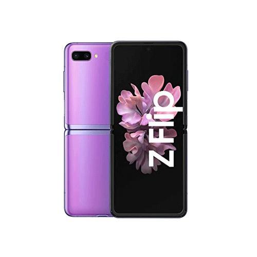 Samsung Galaxy Z Filp Mobile price in Chennai, hyderabad
